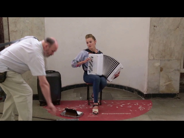 Вера Селезнева баянистка зажигалка музыкавметро