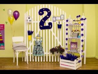 Лизочке 2 года. Фотосъемка детского Дня рождения в Мерефе, Харькове