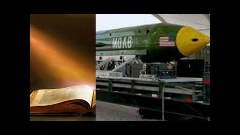 NIJE DOBRO Sveto pismo upozorava Bacanje najveće bombe pred Uskrs ne nagoveštava
