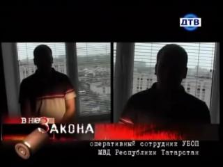 БИТВА ЗА ВАЗ Лихие 90 е  ОПГ Татарская Кинопленка  Криминал, бандиты, воры