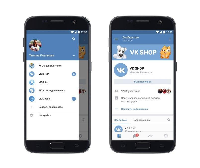 Мобильное приложение вконтакте #15