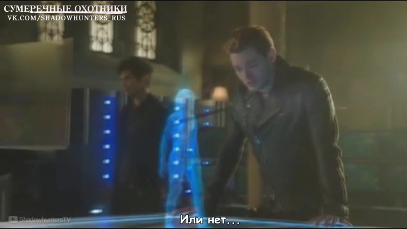 Jace and Alec Respond to a London Attack The Mummy movie Ad RUS SUB
