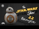 SWS 22 Ashley Eckstein Interview SWTOR Expansion Teaser and more