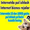 Internetda pul ishlash I internet biznes rejalar