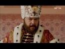 Bir Zamanlar Osmanlı KIYAM 1 Bölüm