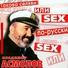 Асмолов - Секс По Телефону