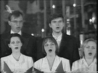 "С. Рахманинов ""Богородице, Дево, Радуйся!"" Хор БГАМ проф. Виктор Ровдо (1999)"