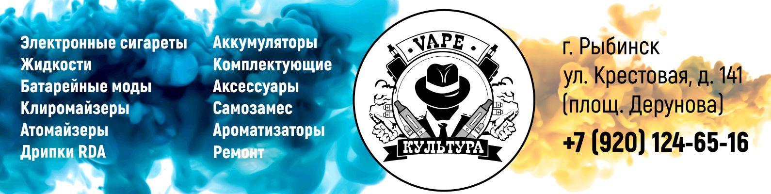 HQ Прайс Великий Новгород koks приобрести Томск