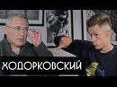 Ходорковский об олигархах Ельцине и тюрьме Khodorkovsky English subs
