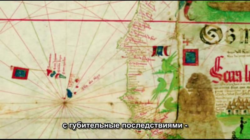 BBC Карты Власть Грабеж и Владения 3 серия из 3 2010