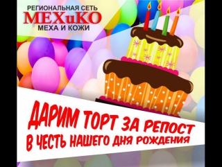 #ХэлоуВоркута | Результат