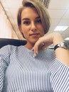 Личный фотоальбом Ксении Дегтярёвы
