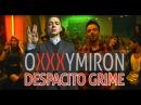 OXXXYMIRON - DESPACITO GRIME (2017)