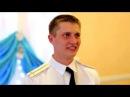 Невеста спела песню жениху лейтенанту на свадьбе|очень крутая идея для свадьбы|
