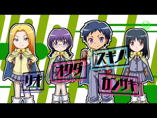 Квест Коро сэнсэя! Koro sensei Quest! 1 серия русская озвучка AniMur Shut