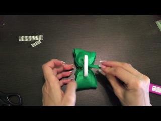 Бантики из лент МК Алена Хорошилова DIY Kanzashi tutorial ribbon своими руками со стразами