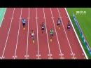 Ben Youssef Meite 9.99 Mens 100m Final Paris Diamond League 2017 HD
