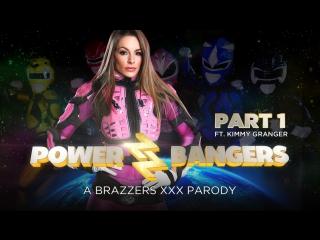 🔴 live stream kimmy granger in power bangers a xxx parody part 1