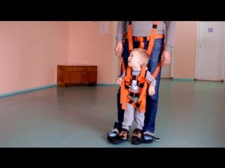 Ходунки АРДОС для обучения ходьбе детей