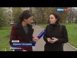 Умные часы в Таганроге