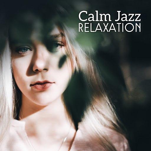 Instrumental альбом Calm Jazz Relaxation