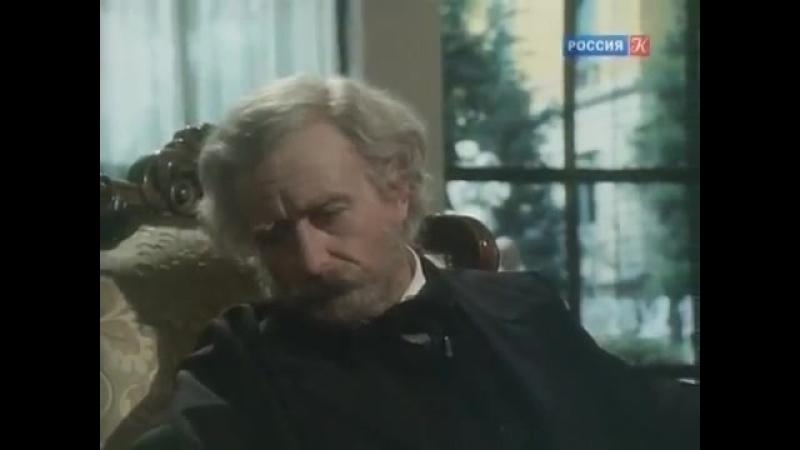 Жизнь Джузеппе Верди 7 серия 1982 год