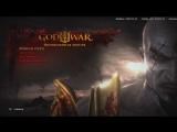 God of War III RU PS4 ...