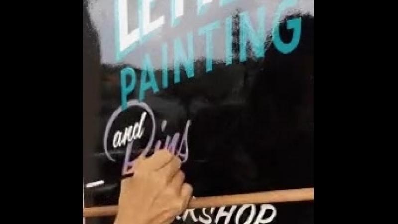 Каллиграфическая ручная роспись