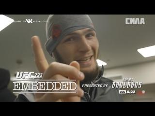 UFC 223 Embedded Vlog Series - Episode 1