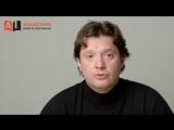 Карпенко А. -судебный процесс как готовиться, чтобы побеждать