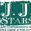 Студия танца JJStars  | Парный рок-н-ролл