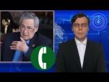 Правильные новости_ падение доллара, блокировка телеграм, Тулеев - меценат года