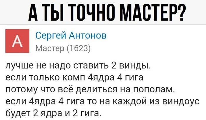 Дмитрий Земский   Москва