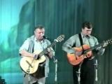 Виктор Берковский и Дмитрий Богданов -2отделение концерта