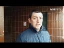 Петро Бампер про 24 марта -без цензури-