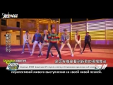 [RUS SUB][19.09.17] NewShowBiz - Too Fierce! Wild ARMYs! BTS' New MV Surpasses 20 Million Views on First Day