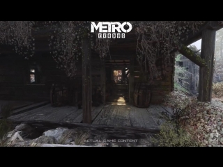 GDC 2018 Tech Demo - NVIDIA RTX Real-Time Ray Tracing in Metro Exodus