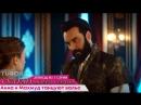 Эпизод из 1 серии СМС. Анна и Махмуд танцуют вальс