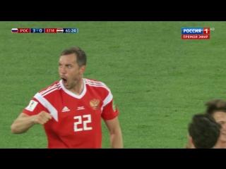 ЧМ-2018: РОССИЯ - ЕГИПЕТ! 3:1! ЛУЧШИЕ МОМЕНТЫ!