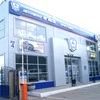 Официальный дилер ГАЗ в Оренбурге