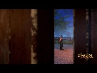 Soul Land.2018.EP21.WEB-DL.1080P.X264.AAC.Mandarin.CHS.HQC [7DAF5F79]_1_202543