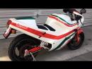 Мотоцикл Bimota DB-1, 1987 года