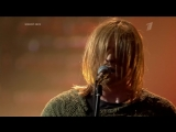 Точь-в-точь. Nirvana - Smells like teen spirit