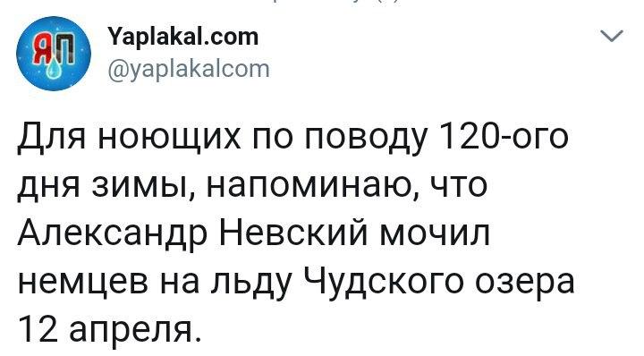 РОССИЯ и остальные - Страница 23 YZHt3zONjSg