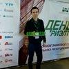 Nikolay Zubets