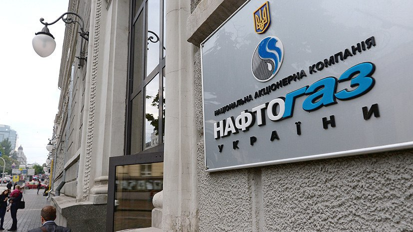 «Нафтогаз» анонсировал изменение цен на газ для украинских предприятий с июня