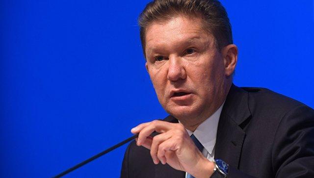 В «Газпроме» сделали заявление по Украине