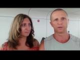Спортивное питание или Wellness Сергей Руднев пятикратный чемпион мира по гирево