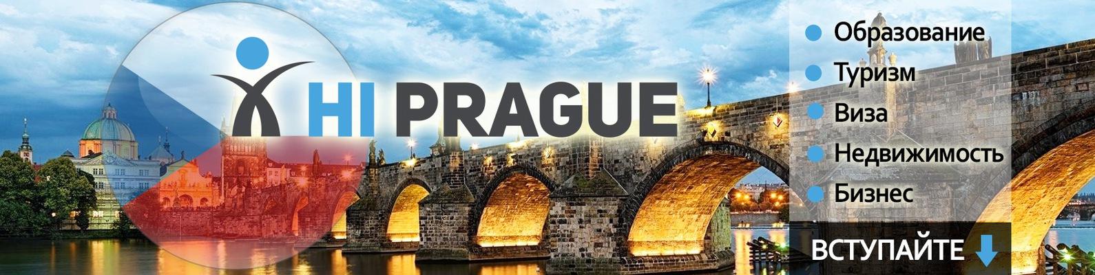 Вызов на сессию Пражская Справка об окружении Угрешская