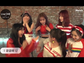 Sinb was laughing so hard that she started crying